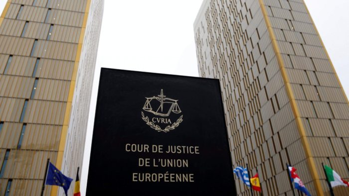 5. Суд Европейского союза