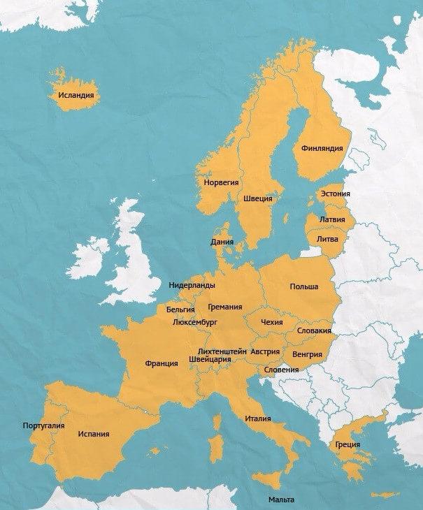Страны Европы, Евросоюз и европейские объединения